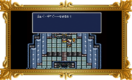 ffrk_TowerofZotspire