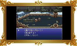 ffrk_airship