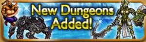 ffrk_dungeon3_banner