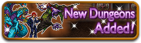 ffrk_dungeon5_banner