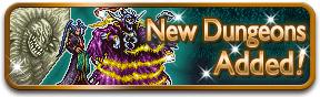 ffrk_dungeon6_banner