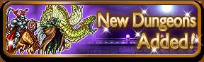 ffrk_dungeon8_banner