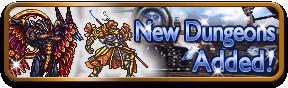 ffrk_dungeon9_banner