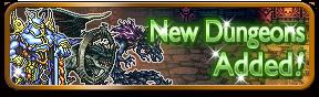 ffrk_dungeon17_banner