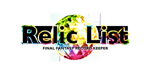 relic-gl